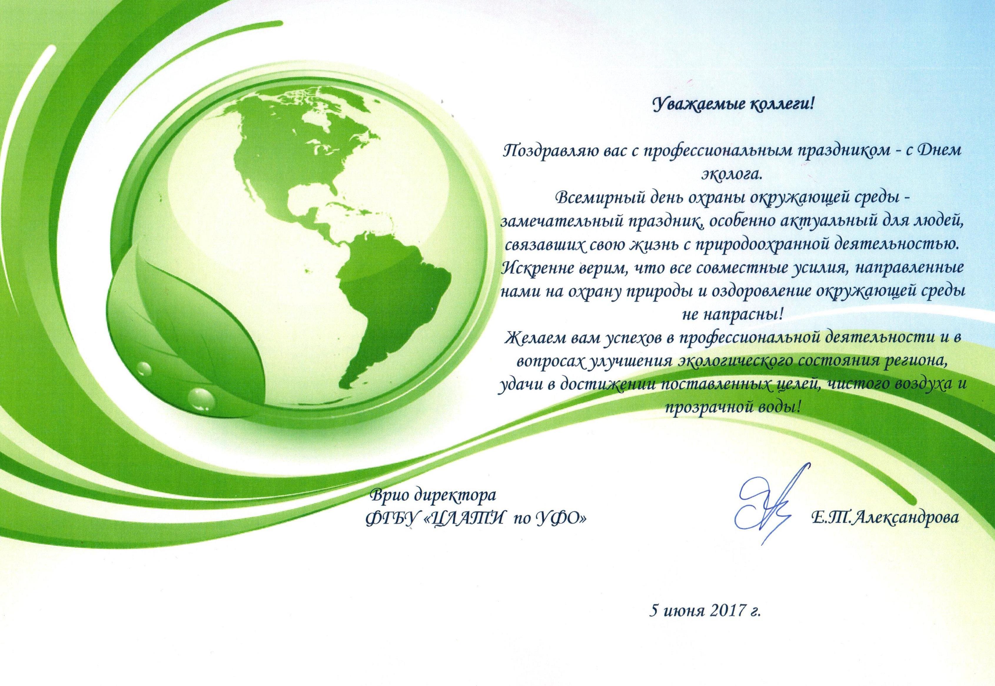 Красивые поздравления с днём рождения в стихах - Новости на